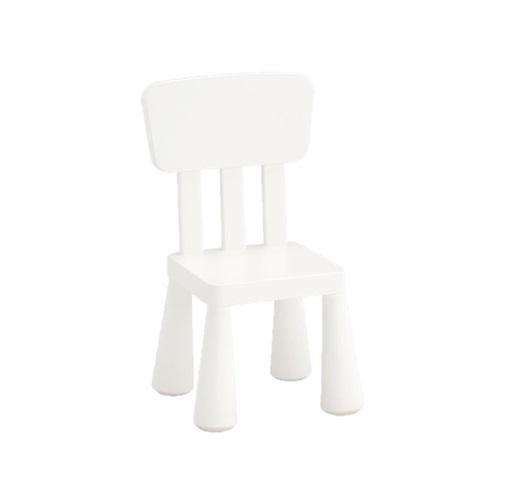 Mammut Ikea Kinderstuhl rot drinnen//draußen Sitz Möbel Garten NEU OVP
